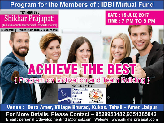 ACHIEVE THE BEST (Program on Motivation and Team Building )