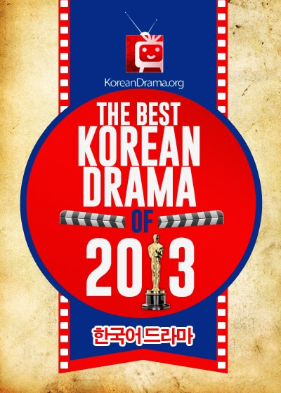 The Best Korean Drama of 2013