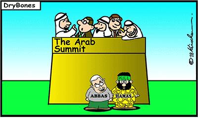 Dry Bones cartoon, Israel, Jordan, PLO, Gaza, Jews, Palestine, Trump,
