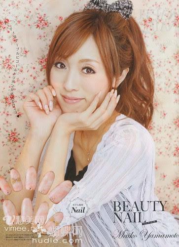 Tokai Spy Girl mag 066 by ☆Andrea☆