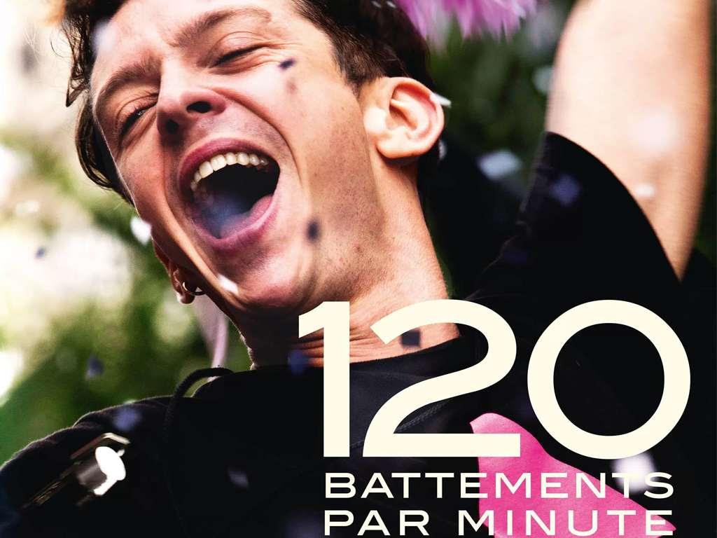 120 χτύποι το λεπτό (120 battements par minute Quad Poster Πόστερ