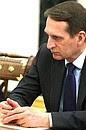 Директор Службы внешней разведки Сергей Нарышкин насовещании спостоянными членами Совета Безопасности.