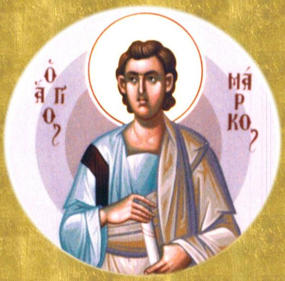 IMG ST. MARK Apostle of the Seventy