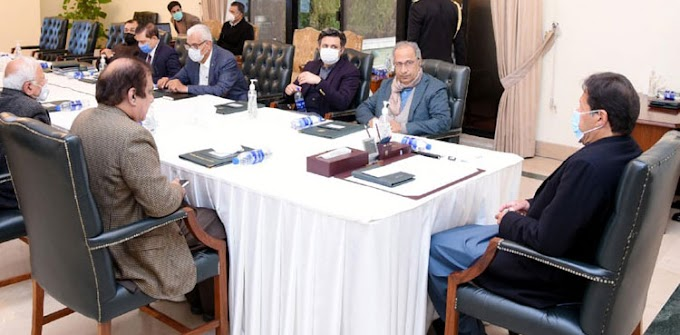 Flaws in tax system to be removed through reforms: PM Imran