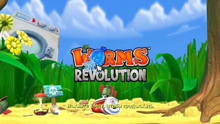 worms revolution 2012
