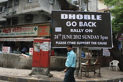 dhoble is larger than entire mumbai police force by firoze shakir photographerno1