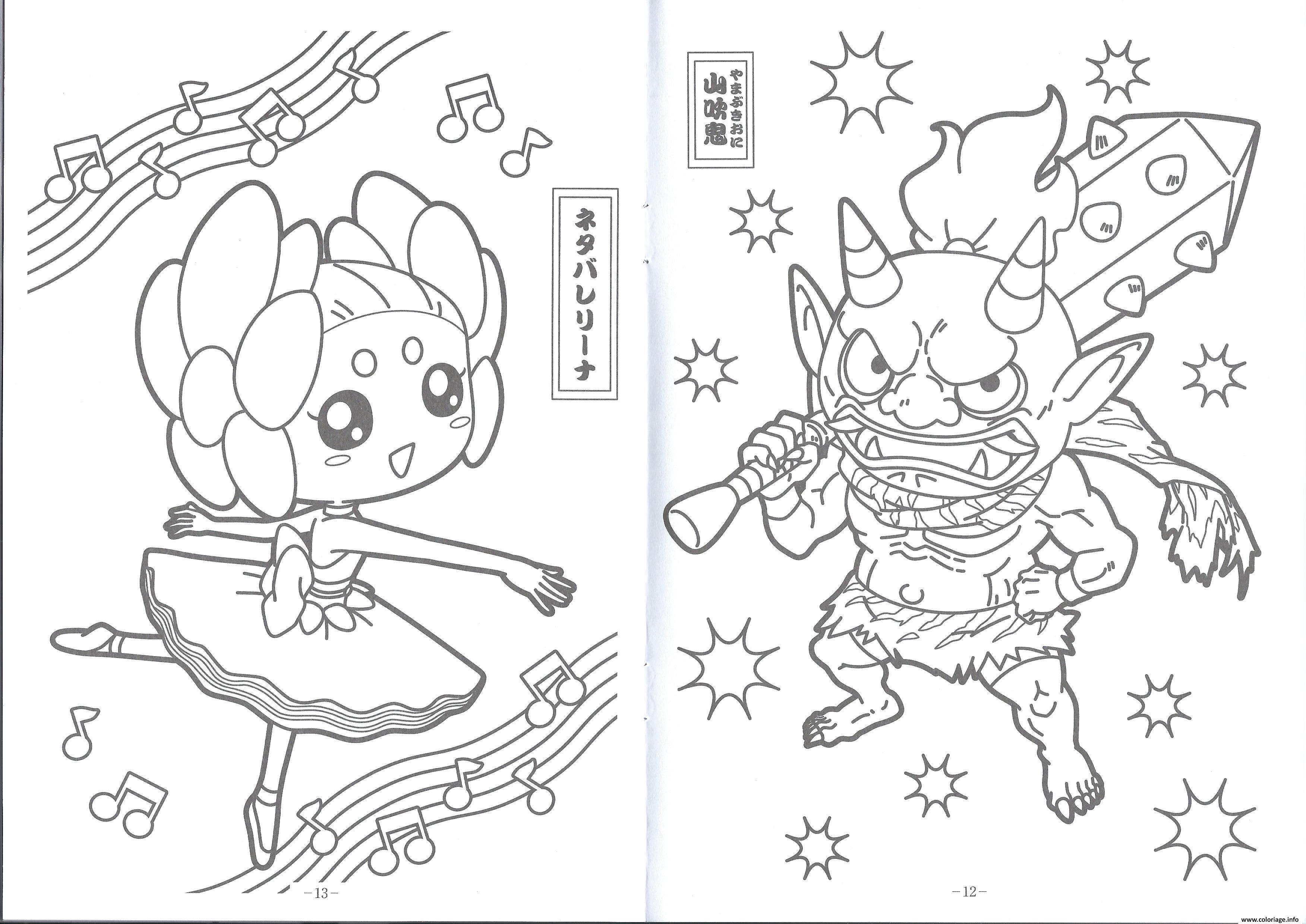 Coloriage Character Yokai Watch 3 Jecoloriecom