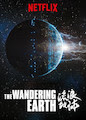 Wandering Earth, The