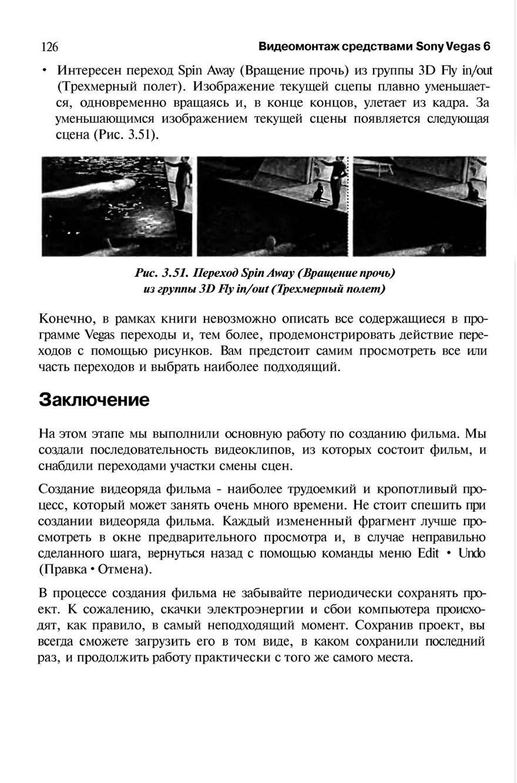 http://redaktori-uroki.3dn.ru/_ph/13/204579112.jpg