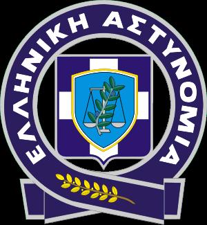 Hellenic Police