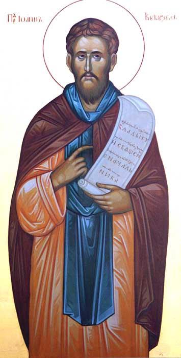 IMG ST. JOHN KOKOUZELIS