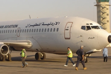 http://www.shorouknews.com/uploadedimages/Sections/Egypt/Eg-Politics/original/Jordan%20Aviation%20Company.jpg