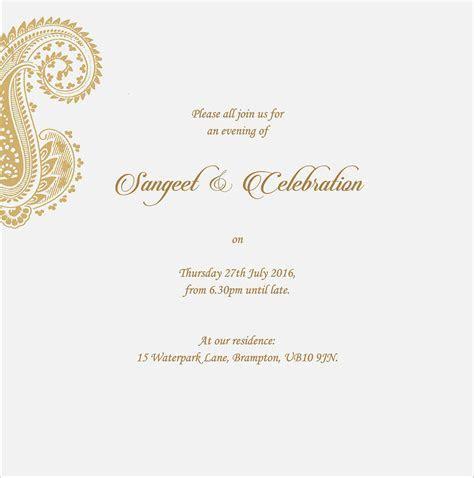 Wedding Invitation Wording For Sangeet Ceremony   Wedding