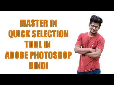 MASTER IN QUICK SELECTION TOOL IN ADOBE PHOTOSHOP (HINDI)