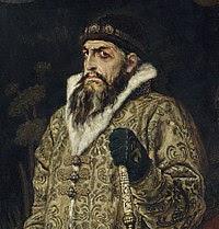 Ιβάν Δ΄ της Ρωσίας