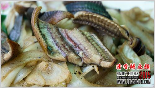 清香鱔魚麵201518.jpg