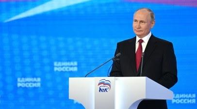 «Жизнь — вот что такое инфраструктура»: о чём говорил Путин на съезде «Единой России»