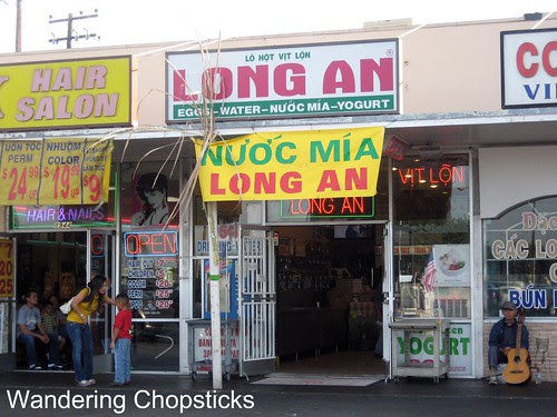 Hot Vit Lon Long An - Westminster (Little Saigon) 1