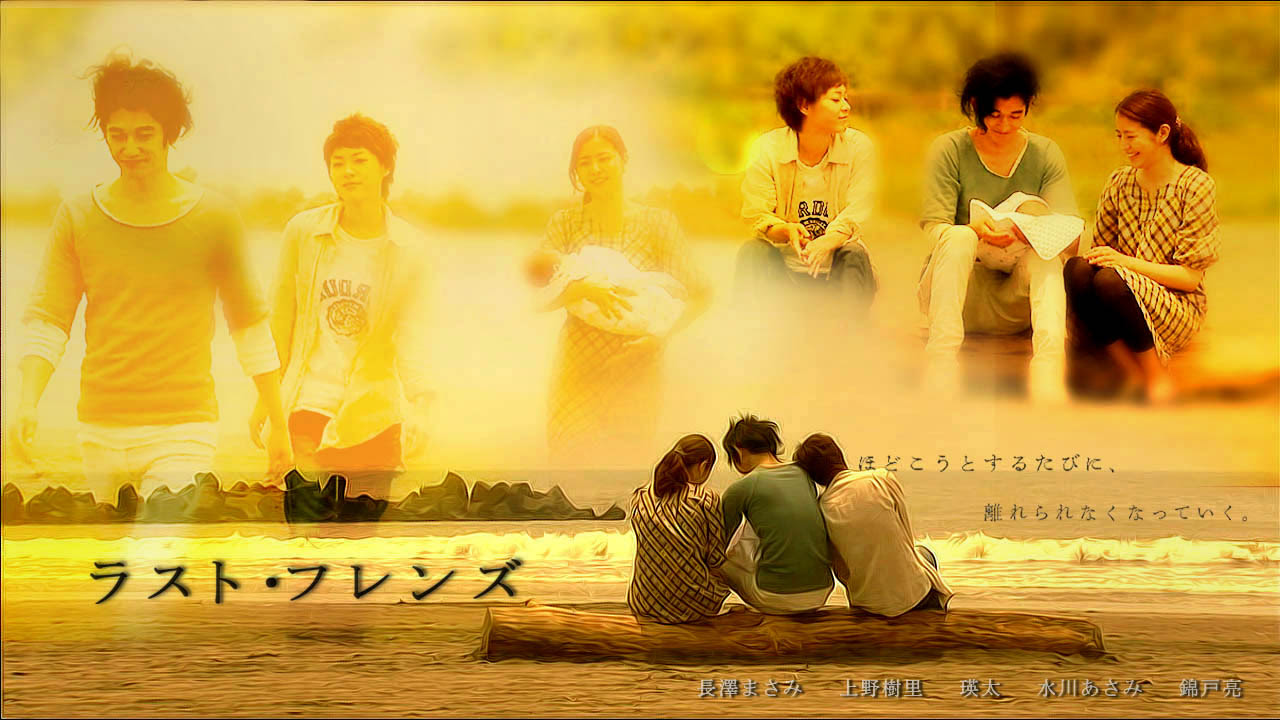 http://yasashiisekai.files.wordpress.com/2008/07/three1.jpg
