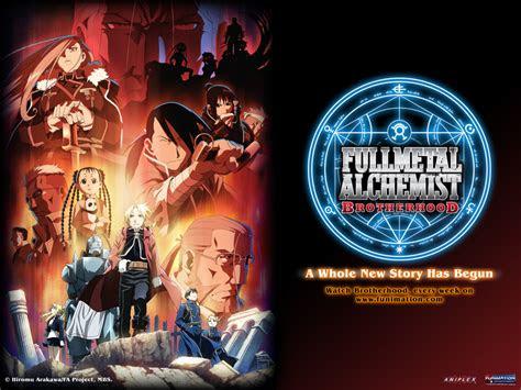 gumakuma anime fullmetal alchemist brotherhood