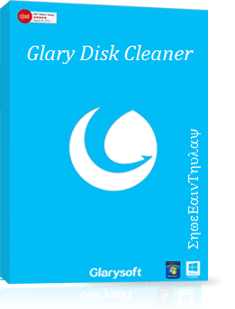 http://softlay.net/wp-content/uploads/2015/12/Glary-Disk-Cleaner.png