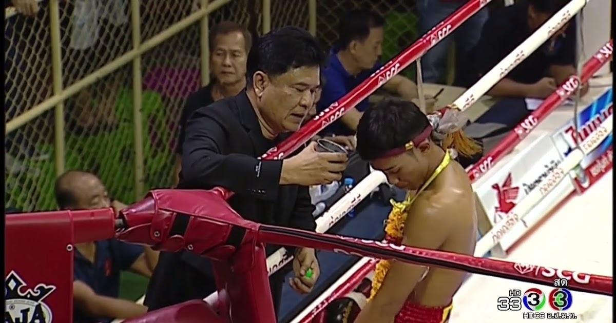 ศึกจ้าวมวยไทย ช่อง 3 ล่าสุด 2/4 22 เมษายน 2560 มวยไทยย้อนหลัง Muaythai HD 🏆 http://dlvr.it/Nych9y https://goo.gl/GUHmTc