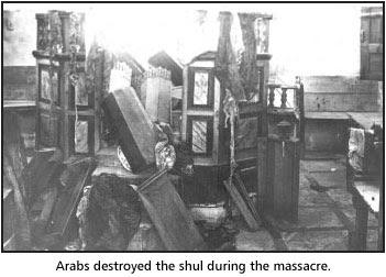 http://www.think-israel.org/jul09pix/Hebron1.jpg