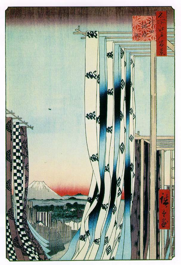 """The image """"http://www.artchive.com/artchive/h/hiroshige/dyers.jpg"""" cannot be displayed, because it contains errors."""