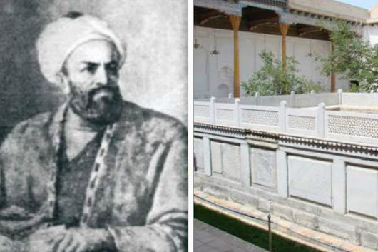 Birthday of Shah Bahauddin Naqshband – 14th Muharram