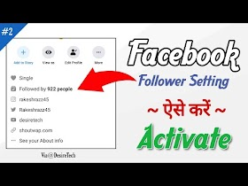 Facebook Followers Setting | Facebook Me Follower Show Kaise Kare