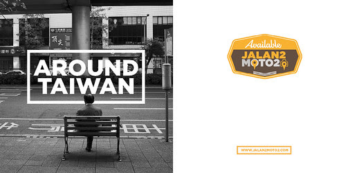 Around Taiwan » J2M2 | Photography Journey Blog