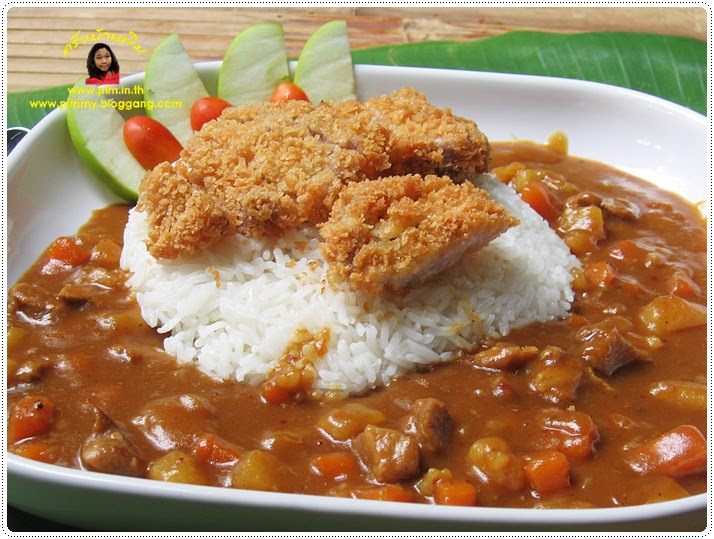 http://pim.in.th/images/all-one-dish-food/japanese-curry-rice-and-tonkatsu/japanese-curry-rice-and-tonkatsu-09.JPG