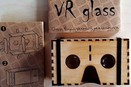 Vr Shop Vr Glass Review Buy Now Uk