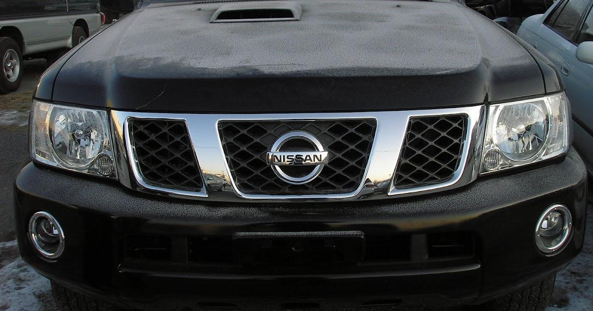 Need A 1996 Nissan Pathfinder Fuse Box Diagram Fixya