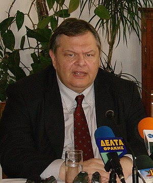 English: Evangelos Venizelos, press conference...