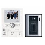 Aiphone JKS-1AED Pan/Tilt/Zoom Hands-Free Color Video Intercom Set...