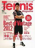 Tennis Magazine (テニスマガジン) 2013年 02月号 [雑誌]