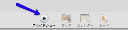 2009-01-31_0602