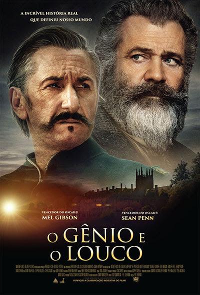 O Gênio e o Louco : Poster