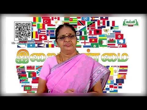 11th Political Science அலகு 3 பகுதி 1 பாடம் 2 Kalvi TV