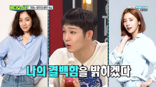 Nam Tae Hyun Shuts Down Dating Rumors About Jung Ryeo Won And Son Dambi For The Last Time