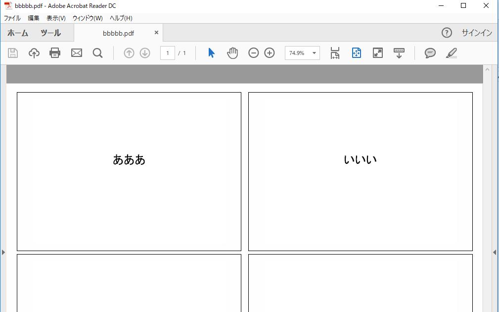 mac pdf 印刷 余白