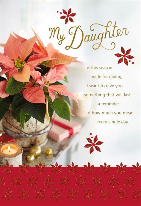 Poinsettia Flowers Christmas Card for Daughter   Greeting