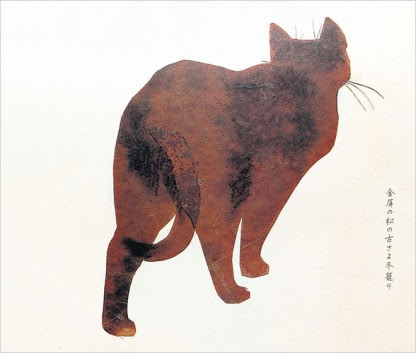 Interior illustration of Wabi Sabi the cat is cut paper -- a color Xerox, actually, that Ed Young made of an iron portable stove.