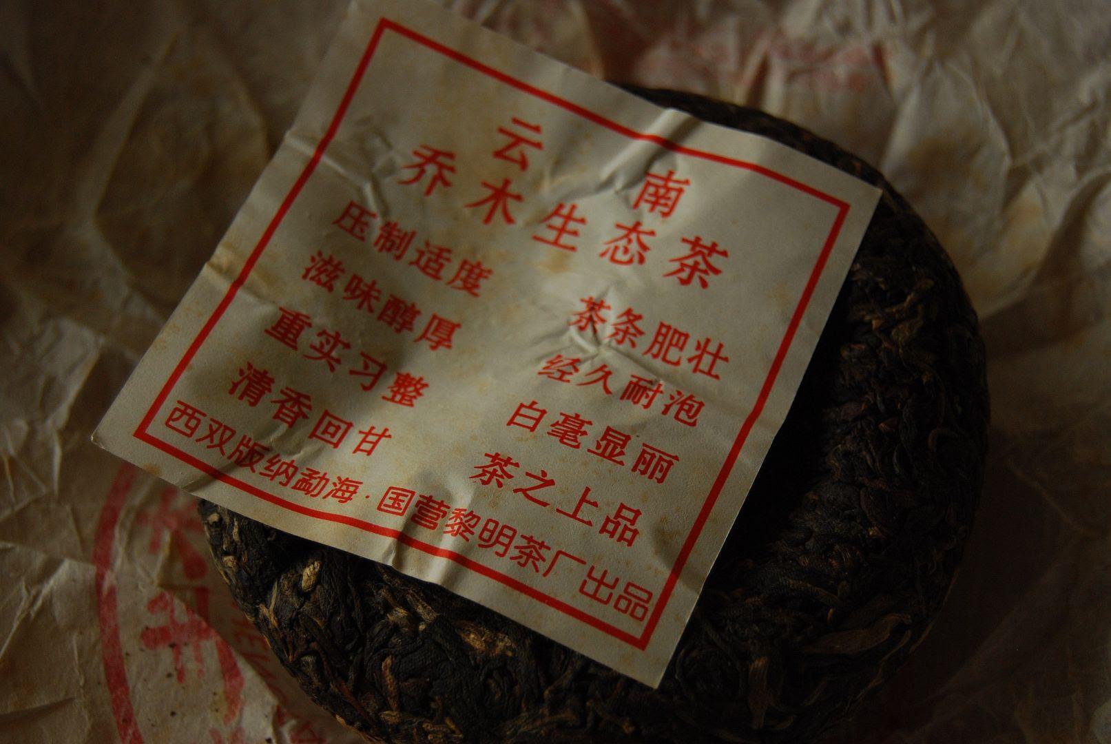 2006 Liming Tuowang