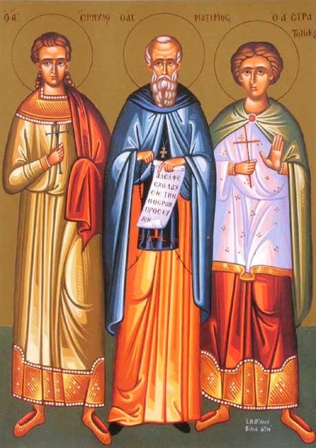 IMG ST. STRATONICUS of Belgrade
