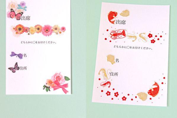 結婚式の招待状使える返信アイデアまとめ完全版 Wedding Journal