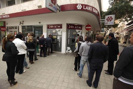 Cyprus ATM.jpg