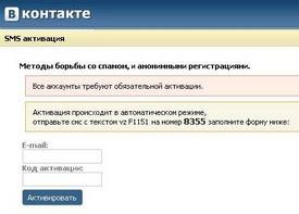 Одноклассники ru моя страница заблокирована