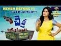 Bigg Boss 5 Telugu Episode 2 Review    Bigg Boss Seasaon 5 Telugu Review Day1    Deepti Nallamothu